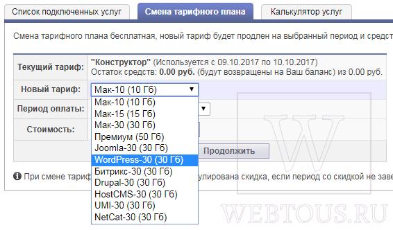 выбор системы управления сайтом