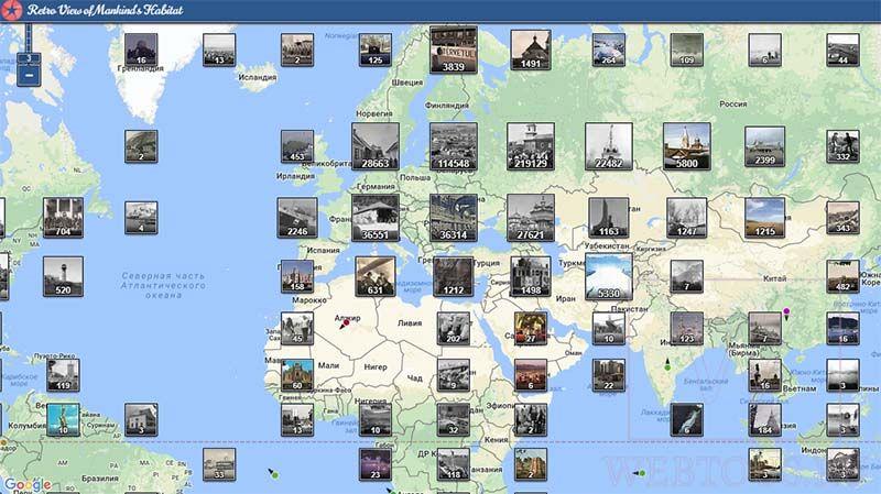 карта с мира с отмеченными фото