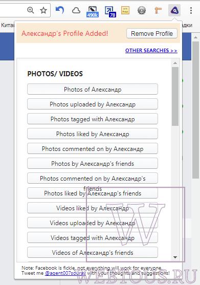 опции просмотра журнала действий пользователя