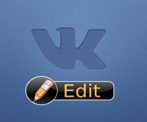 vk-edit