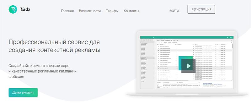 yadz - официальный сайт