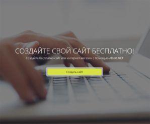 Atilekt.NET
