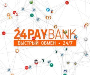24paybank-site