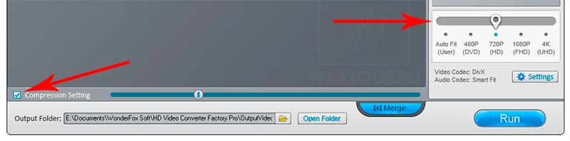 настройки размера финального файла