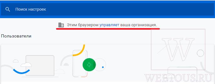 пример записи в браузере