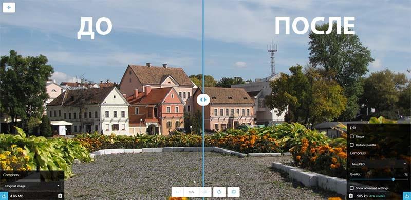 визуальная оценка фото до и после сжатия