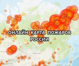 firemap-site