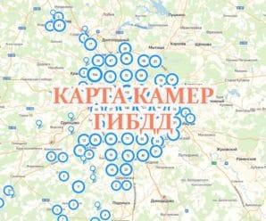 gibdd-map