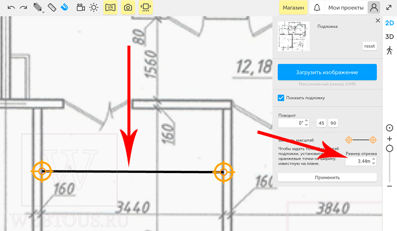 масштабирование плана для соблюдения размера и пропорций