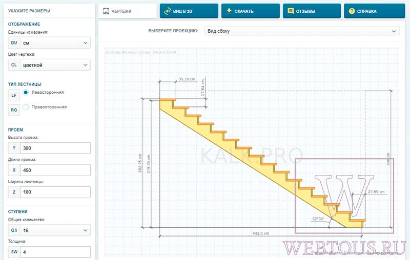 онлайн чертеж лестницы в редакторе