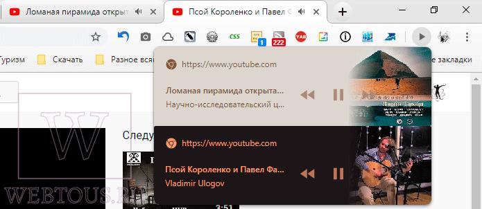 управление двумя видео одновременно