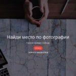 FindPlace