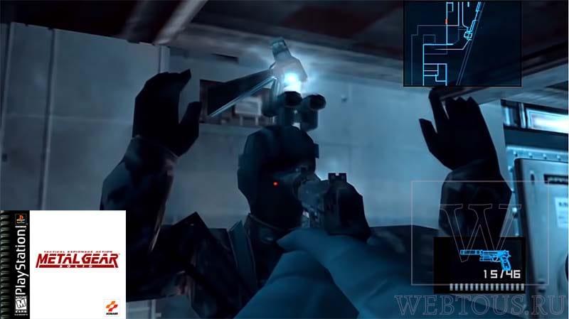 Metal Gear Solid на PS (1998)