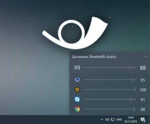 eartrumpet-app