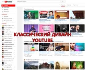 youtube-2019