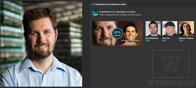 поиск сходства через Bing