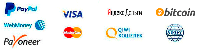 сервисы для выплат