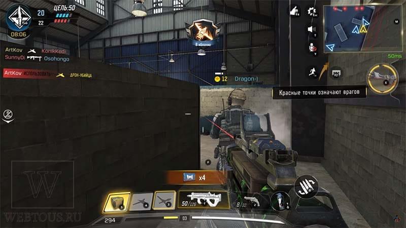 игровой интерфейс PC версии Call of Dyty Mobile