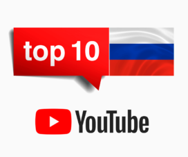 youtube-top-russia