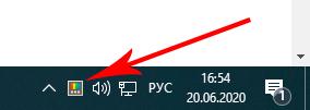 иконка программы в трее