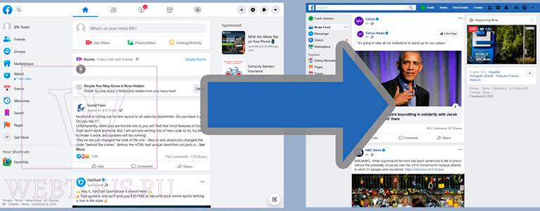 приложение для facebook