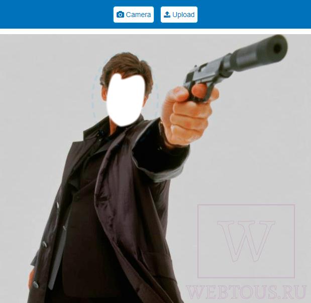 добавление фото с лицом для вставки
