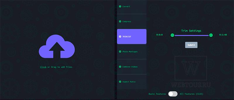 интерфейс редактора в браузере