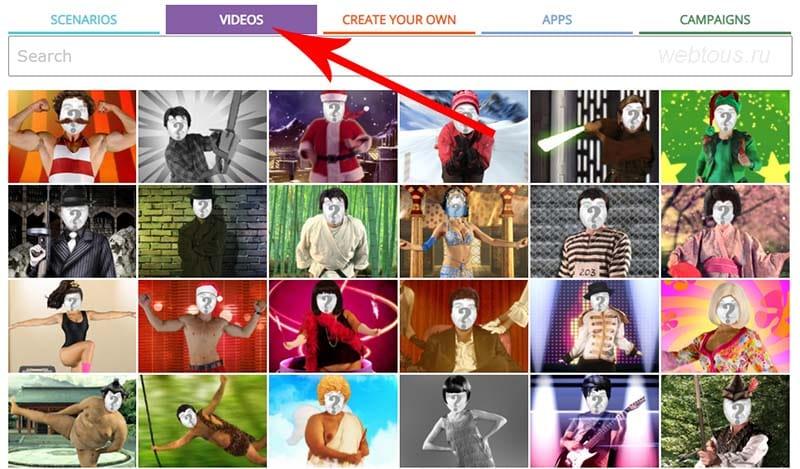 видеошаблоны