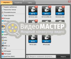 videomaster-site