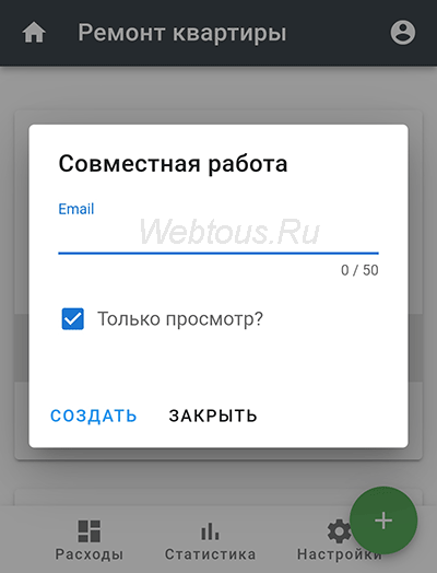 добавление пользователей