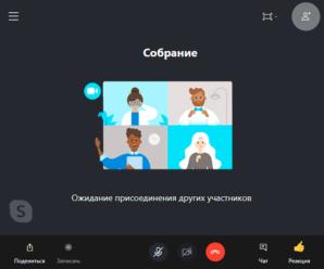 sobranie-windows10