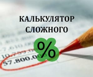 procent-calc