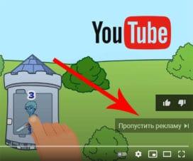 block-youtubeads