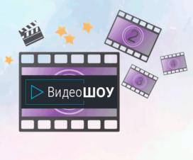videoshow-site