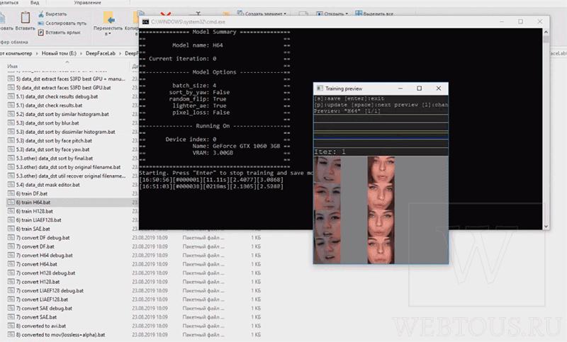 интерфейс программы deepfacelab