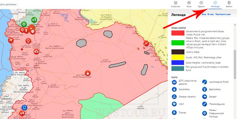 легенда карты Сирии