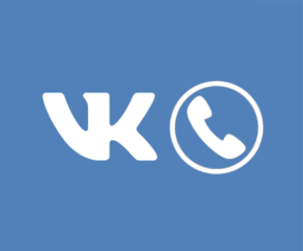 vk-zvonki