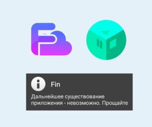 nserv-fin